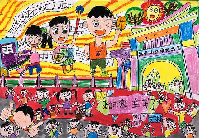 第八屆萬丹山繪畫比賽 得獎作品入 選
