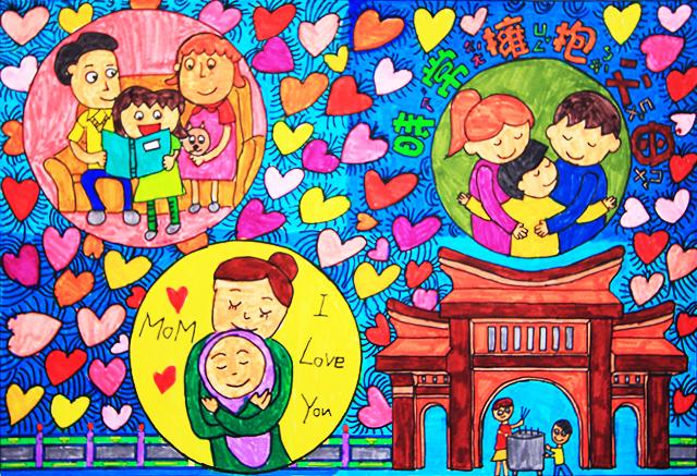 第七屆萬丹山繪畫比賽