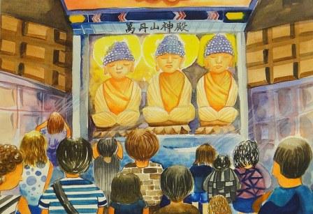 第一屆萬丹山繪畫比賽