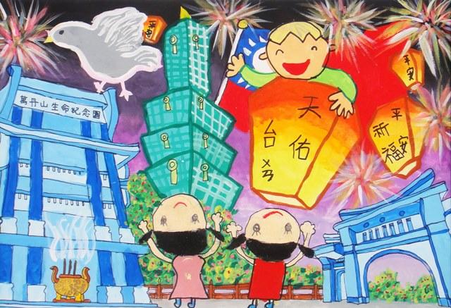 第三屆萬丹山繪畫比賽